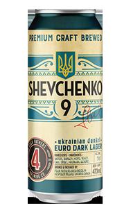 SHEVCHENKO 9